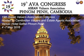 19th AVA Congress 2016